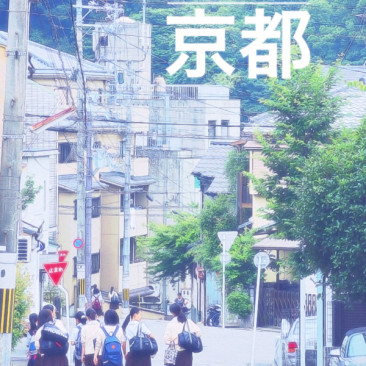GALLERY – Anime Japanese Streets